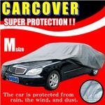 カー用品 寿命延長 雨風からアナタの愛車を保護 自動車用カバー Mサイズ Mサイズ 1点