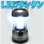 安全!簡単!便利!軽量! 12灯LEDランタン キャンプ・アウトドア用品 /非常灯にも 1セット