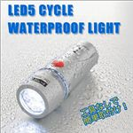 【日本語パッケージ】雨でも安心!生活防水!驚きの明るさ 長寿命LEDサイクルライト5灯 シルバー 1点