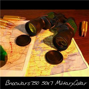 【ロングセラー商品】 本格派 双眼鏡レンズ7×50 ミリタリーグリーン 収納袋付 1点 - 拡大画像