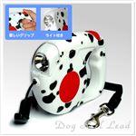 【日本語パッケージ】ペット犬の散歩に 伸びたり縮んだり リールリード 全6色 赤1個