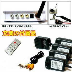 ワイヤレス防犯カメラ 4カメラシステム セキュリティ防犯対策用品 1種 送料無料