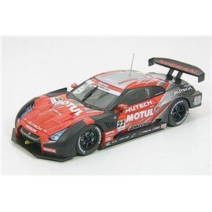 エブロ 1/43 モチュール GT-R ローダウンフォース テストカー スーパーGT 2008 - 拡大画像