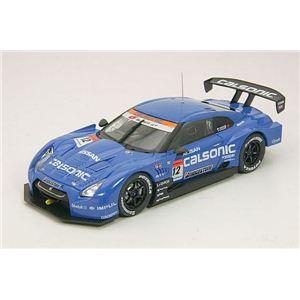 エブロ 1/43 カルソニックインパル GT-R ローダウンフォースFuji300km GT500 2008 #12 - 拡大画像