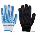 【作業手袋】滑り止め手袋 メガライナー 1双入 × 10組セット 2222 ブルー Mサイズ