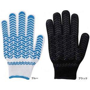 【作業手袋】滑り止め手袋 メガライナー 1双入 × 10組セット 2222 ブラック Lサイズ - 拡大画像