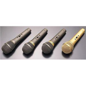 オーディオテクニカ <PRO>ダイナミック型 ボーカル マイクロホン PRO-300 - 拡大画像
