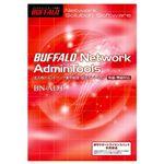 バッファロー <BUFFALO Network AdminTools> ネットワーク集中管理ソフト BN-ADT