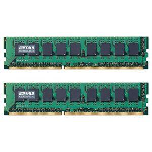 バッファロー PC3-10600(DDR3-1333)対応 240Pin DDR3 SDRAM ECC DIMM for Mac 2枚組 8GB(4GBX2枚) A3E1333-4GX2 - 拡大画像