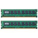 バッファロー PC3-10600(DDR3-1333)対応 240Pin DDR3 SDRAM ECC DIMM for Mac 2枚組 8GB(4GBX2枚) A3E1333-4GX2