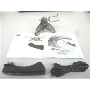スリー・アールシステム USB 小型デジタル顕微鏡(マイクロスコープ) 200万画素最大200倍 3R-MSM02S 3R-MSM02S - 拡大画像