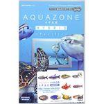 イーフロンティア AQUAZONE VISUAL EDITION 水中庭園 HYBRID 5 パシフィック FG023H111