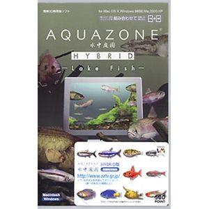 イーフロンティア AQUAZONE VISUAL EDITION 水中庭園 HYBRID 6 レイクフィッシュ FG022H111 - 拡大画像