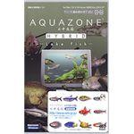 イーフロンティア AQUAZONE VISUAL EDITION 水中庭園 HYBRID 6 レイクフィッシュ FG022H111