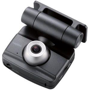 ロジテック ドライブレコーダー/常時録画型/液晶ディスプレイ搭載 LVR-SD100BK - 拡大画像