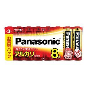 パナソニック アルカリ乾電池 単3形 8個 LR6XJ/8SW - 拡大画像