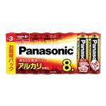パナソニック アルカリ乾電池 単3形 8個 LR6XJ/8SW
