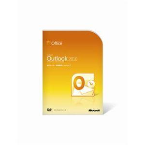 日本マイクロソフト Microsoft Office Outlook 2010 543-05119 - 拡大画像