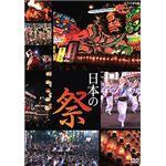 NHKエンタープライズ 日本の祭り TNA10