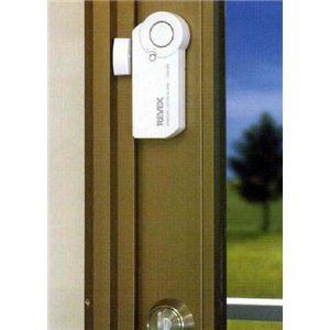 リーベックス 窓ドア・アラーム HSA-MA - 拡大画像