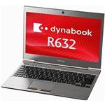 東芝 dynabook R632/F 13.3型HD Core i5-3317U (1.70GHz)/4GB/128GB(SSD)/Wi-Fi/Win7pro PR632FEWX4FA51