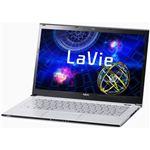 NEC LaVie Z (Ci7/4/SSD 256GB/無し/シルバー) PC-LZ750HS