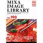 マイザ MIXA IMAGE LIBRARY Vol.190 焼肉・BBQ・肉料理 XAMIL3190
