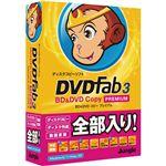 ジャングル DVDFab3 BD&DVD コピープレミアム JUCW-4146