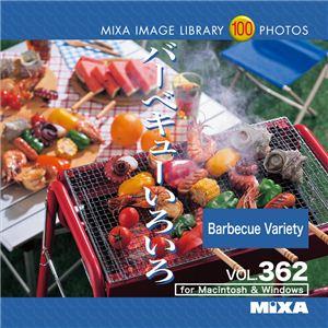 マイザ MIXA IMAGE LIBRARY Vol.362 バーベキューいろいろ XAMIL3362 - 拡大画像
