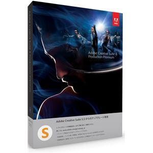 アドビシステムズ Adobe Creative Suite 6 日本語版 Production Premium アップグレード版S(FROM CS5.5) Macintosh版 65176294 - 拡大画像