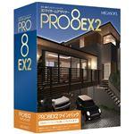 メガソフト 3DマイホームデザイナーPRO8 EX2 ツインパック