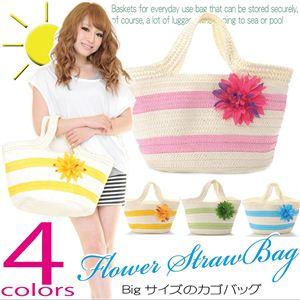 フラワーカゴバッグ 〜大きなサイズのストローカゴバッグ〜 ピンク - 拡大画像