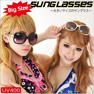 BIGSIZE SUNGLASSES サングラス グラデーションレンズUV400 type5 ブラック - 拡大画像