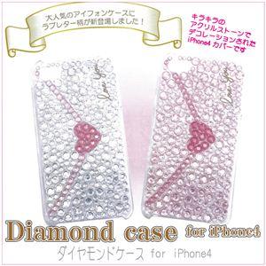 キラデコ ダイヤモンドケース iphone4s対応 ラブレターピンク - 拡大画像