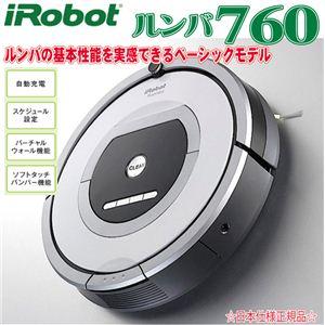 アイロボット社 自動掃除機 ルンバ760 ベーシックモデル ルンバ 760 - 拡大画像