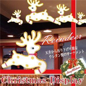 吊下げOK【クリスマス オーナメント トナカイ1枚セット】に トナカイ 1枚 - 拡大画像