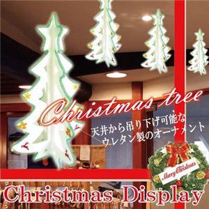 吊下げOK【クリスマス オーナメント Xmasツリー3D】に Xmasツリー ☆イエローチューブ☆ - 拡大画像