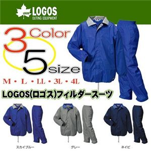 LOGOS ロゴス 【フィルダースーツ】 (23123289) ネイビ 4L - 拡大画像