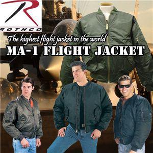 ROTHCO 【ロスコ MA-1 フライトジャケット】 MA-1 Flight Jacket ブラック L (7324) - 拡大画像