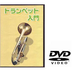 KC 教則DVD KDT-100 - 拡大画像