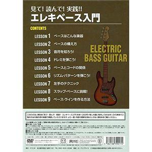 KC 教則DVD ベース用 KDB-100