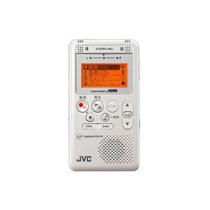 VICTOR XA-LM10-W ホワイト レッスンマスター ポータブルデジタルレコーダー