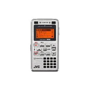 JVC ポータブルデジタルレコーダー Lesson Master XA-LM30-S シルバー