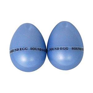 KCエッグシェイカーSE-400ブルー(2個セット)