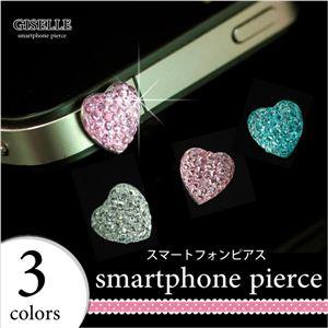 リボンTYPEスマホピアス iPhone スマートフォンピアス ピンク/1セット1点 - 拡大画像