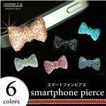 リボンTYPEスマホピアス iPhone スマートフォンピアス シルバー/1セット1点