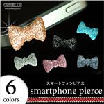 リボンTYPEスマホピアス iPhone スマートフォンピアス ピンク/1セット1点