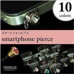 ストラップ対応の大粒ビジュー スマートフォンピアス/iPhoneスマホピアス ピンク×シルバー/1セット1点
