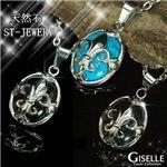 ステンレス製ジュエリーと天然石のコラボ 天然石 3種 「CARTHEGO」ペアネックレスシリーズ ターコイズ(メンズ)1セット1点/巾着付