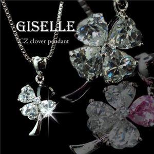 ジュエリーの仕上がり CZダイヤモンドペンダント 「クローバー」 ピンク 1点/GISELLE専用ケース付き - 拡大画像